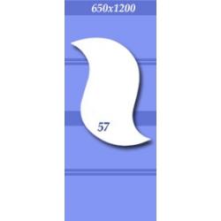 Зеркало универсальное зг057 650x1200мм