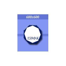 Зеркало зг159фк синее 600х600мм
