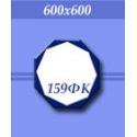 Зеркало универсальное зг159фк синее 600х600мм