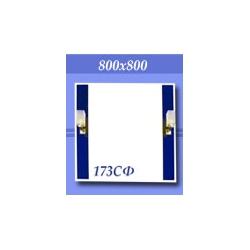 Зеркало в ванную зг173сф синее 800х800мм