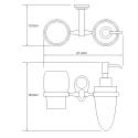 K-9289 Держатель стакана и дозатора