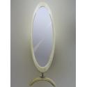 Зеркало НЗ-2 540x1580x330x25 мм