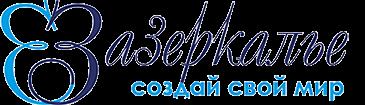 Зазеркалье - магазин товаров для дома и бани